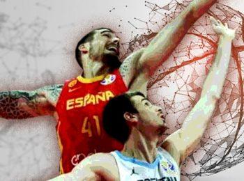 Spanyol muncul Juara Dunia Bola Basket baru